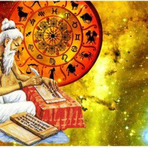 Мой взгляд на астрологию
