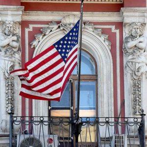 Встреча с американским консулом