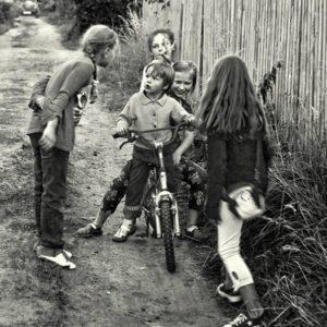 Зато у нас было детство