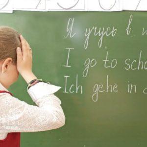 О небольшом, но звонком безумии: В школах края будут фальсифицировать оценки
